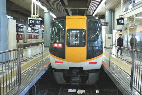 20170128 (32)