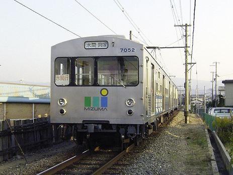 mizuma (4)