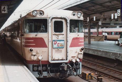 dc80 (1)