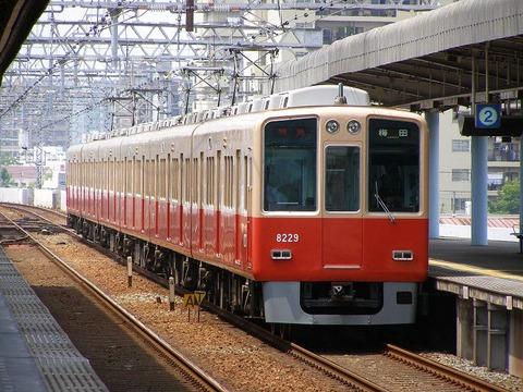 P5230020