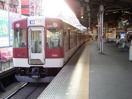 5100 (1)