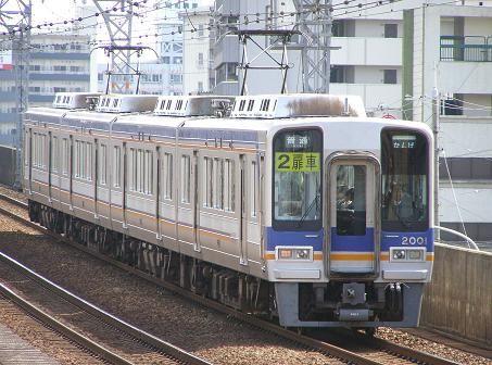 P5120058
