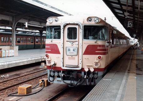 dc80 (5)