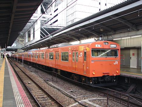 20150118 001