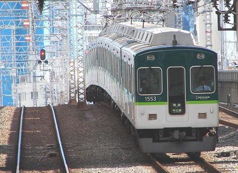 20121019 082
