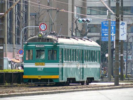20100203 064