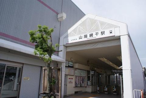 sunyo (7)