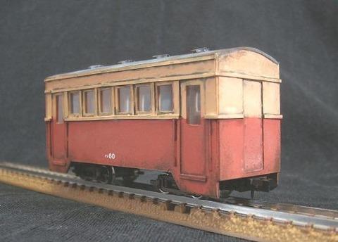 ha60 (3)