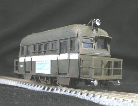 kiha120a (3)