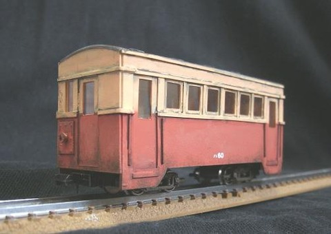 ha60 (1)