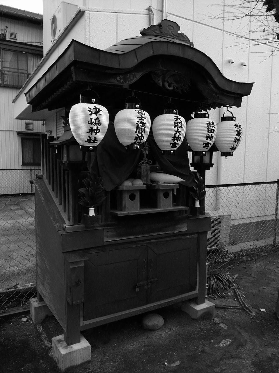 100301西区菊井1