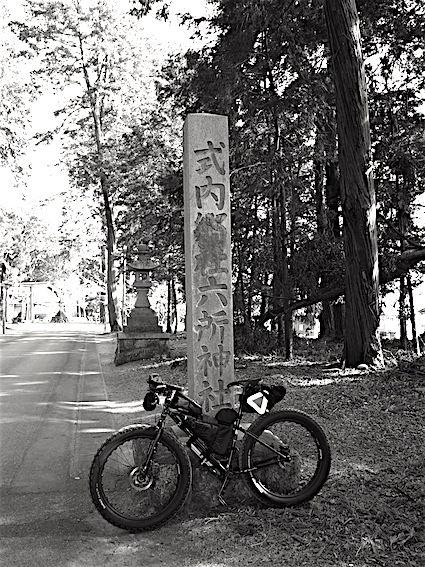 190130多賀神社六所1