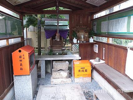 110901北区清水白龍3