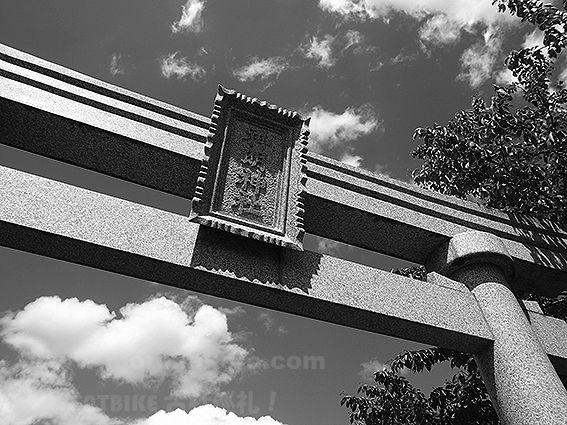 160825大山御板神社論社神明神社2