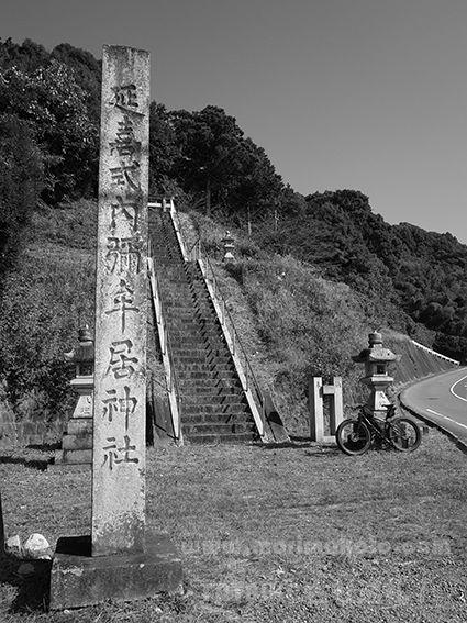 161015彌牟居神社1