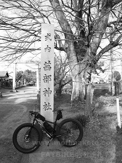 170107茜部神社1