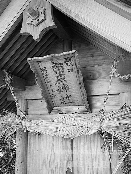 190511市原神社2