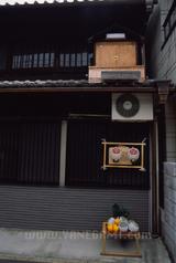 biwajima
