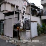 090404木ノ本町2