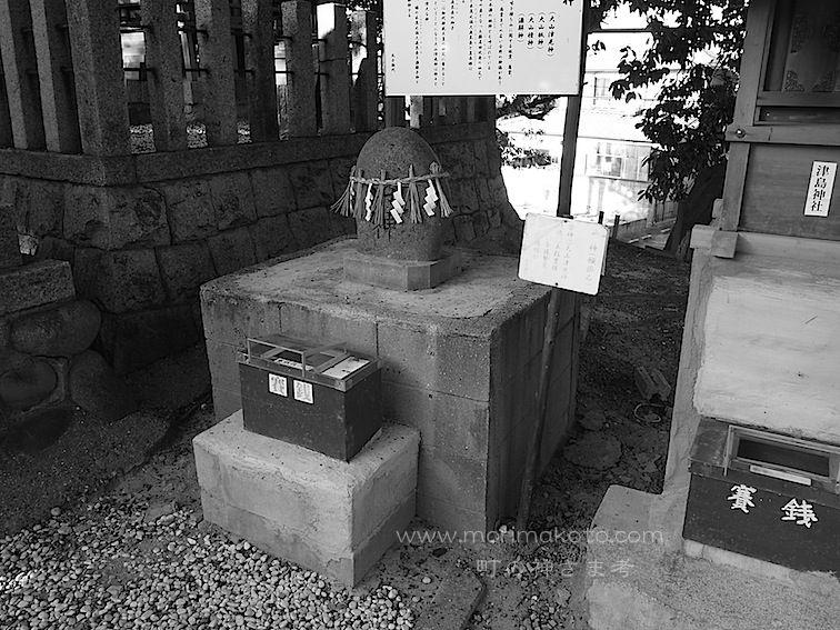 141123南区鳥栖神明社山神1