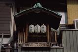昭和-廃社/北山本町