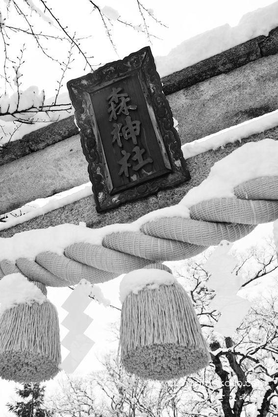 150102高島市森神社14