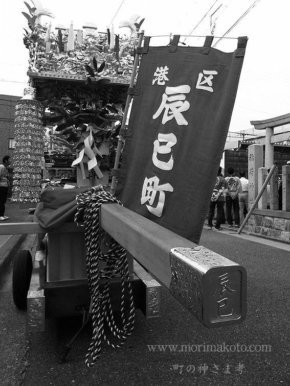 101017港区東海通辰巳町2