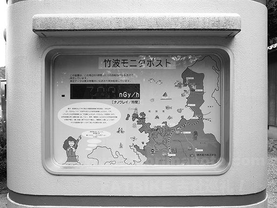 170401高那彌神社5