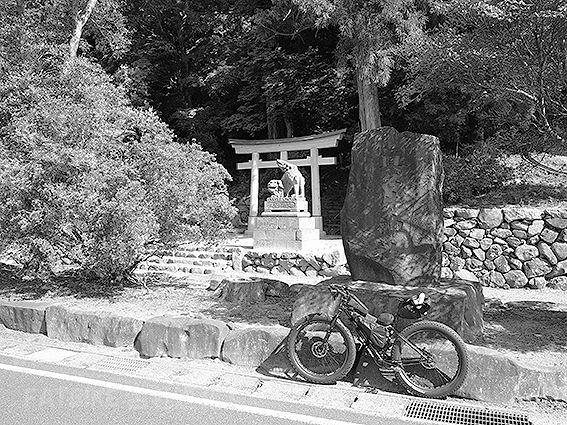 190508眞名井神社1