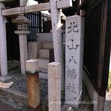 100601昭和区北山町cl3