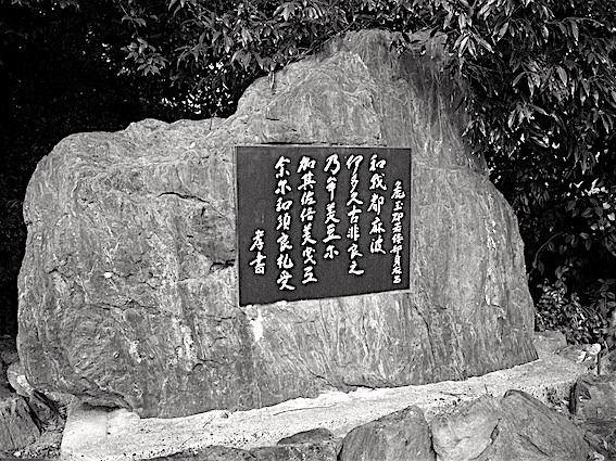 190130若倭神社2