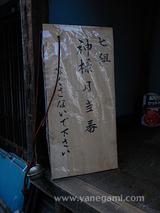 091107西区則武新町cl3