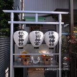 100501西区天塚町2cl4