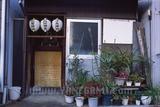 yanahori