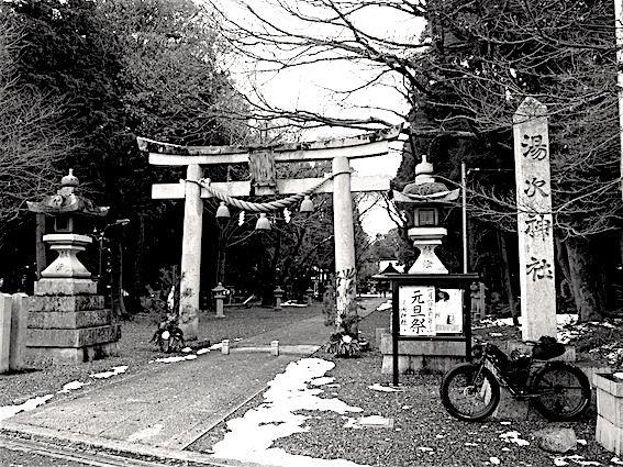 171229湯次神社1