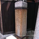 100601昭和区北山町cl2