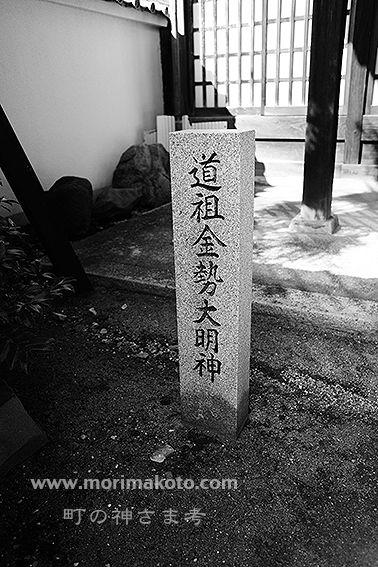 130210道祖金勢大明神