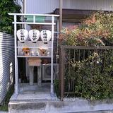 100501西区天塚町2cl3