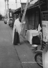 19691003西区菊井4