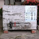 100601昭和区小坂町cl2