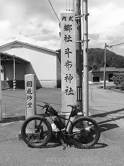 160825斗布神社1