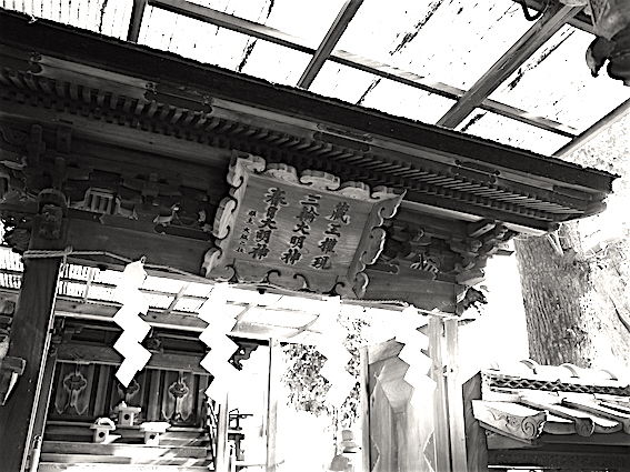171215桑内神社二座4