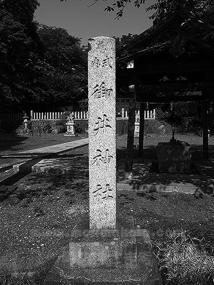 150526式内御井神社4