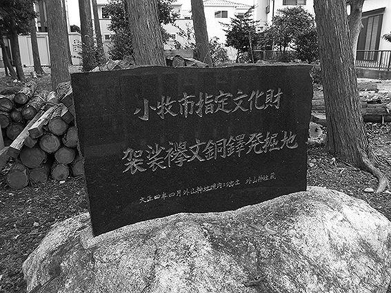 151214外山神社4