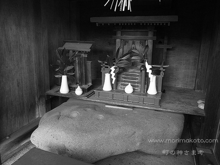 131116瑞穂区肴瓮石4