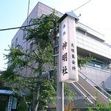100501西区天塚町4cl2
