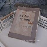 100501西区天塚町2cl2