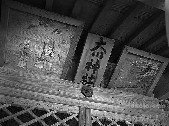 190729大川神社旧社地1