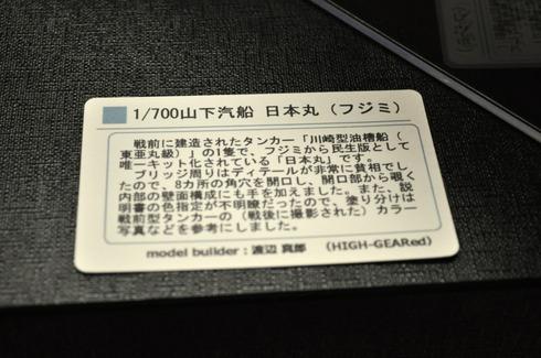 201911161736002