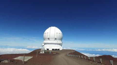 Mauna Kea nhìn từ đỉnh